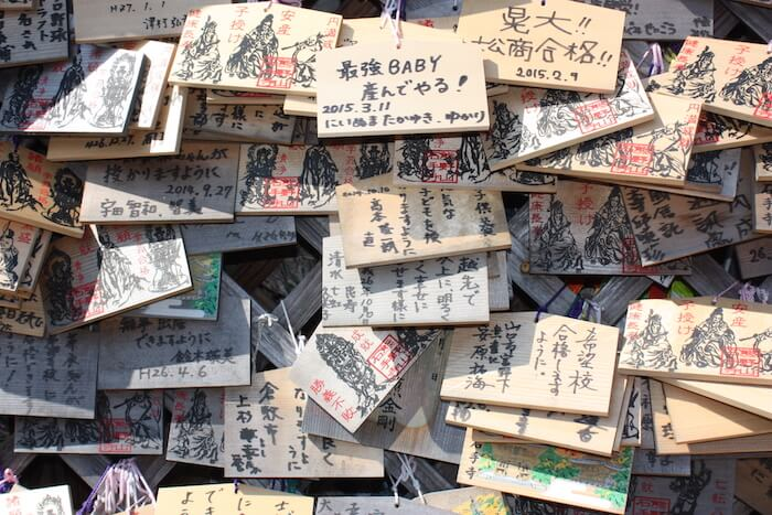 Thomas Bauer Japan Pilgerweg Danksagungen
